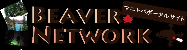 BeaverNetwork