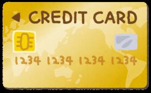 カナダで使える、日本のクレジットカードについて