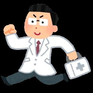 走るドクター