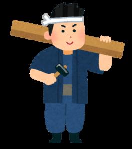 カナダで見つけやすい仕事、大工さんについて