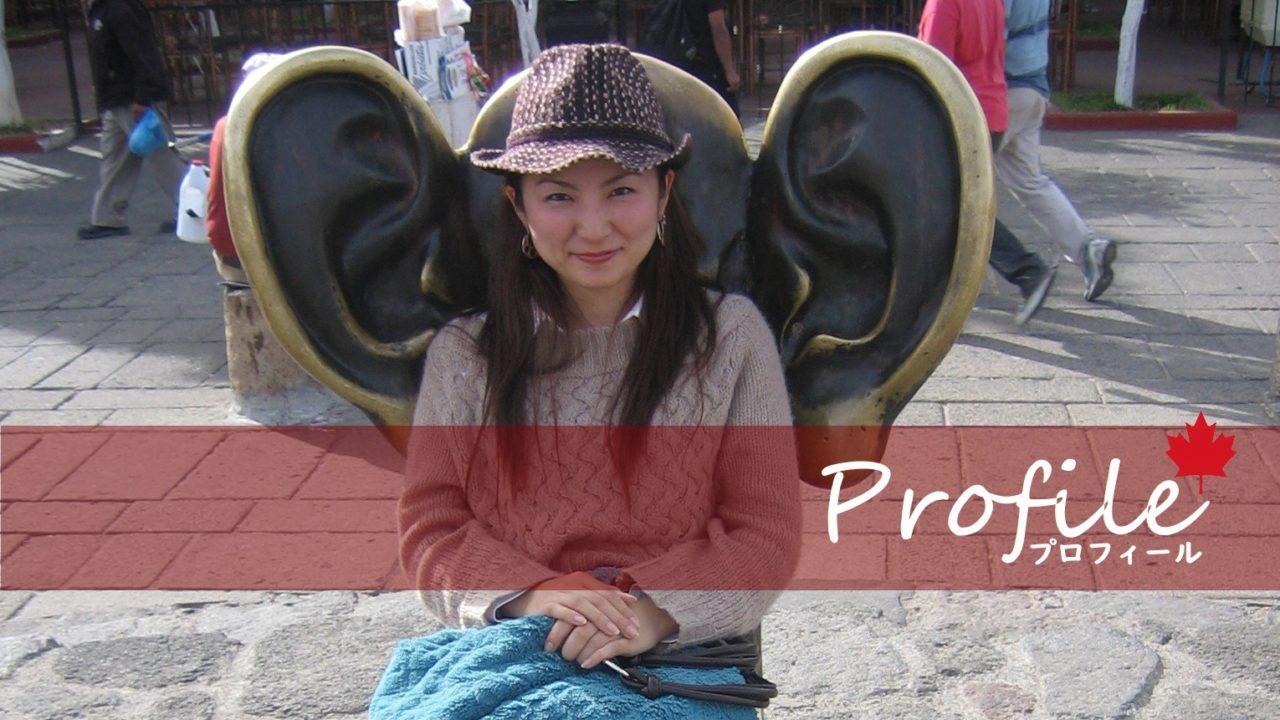 profile-beavernetwork.com